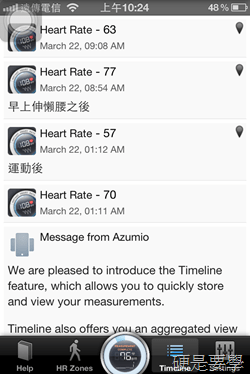 Instant Heart Rate 用相機測量心跳速率 (Android/iPhone) Instant-Heart-Rate-06