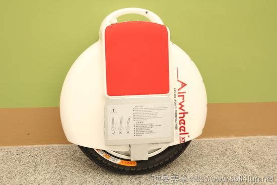 Airwheel X3 Plus 今夏最吸睛的炫風車騎乘心得 airwheel-010