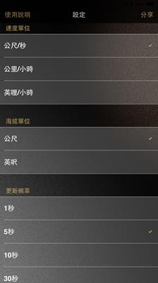 [iOS 8 小工具] Pinow 免解鎖快速定位位置資訊與地圖 2014120816.34.45
