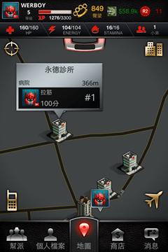 [App遊戲] Life is Crime人生罪惡:整合真實地圖的虛擬黑幫社會遊戲(Android/iOS) image007