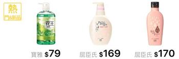 超好用比價 App,馬上幫你找出商品最便宜的店家 image007