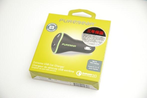 好快!QuickCharge 2.0 快速充電器充電速度快75% DSC_0045