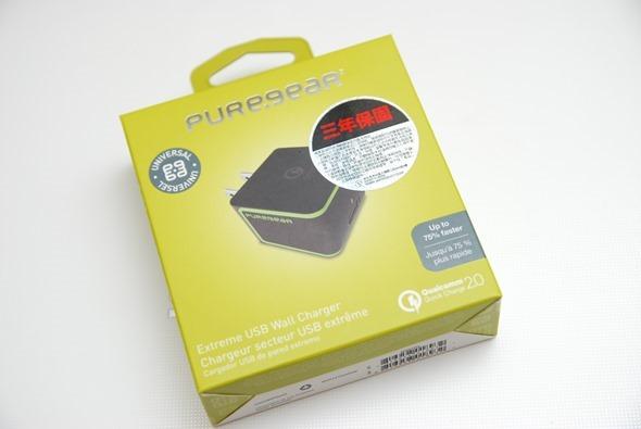 好快!QuickCharge 2.0 快速充電器充電速度快75% DSC_0048