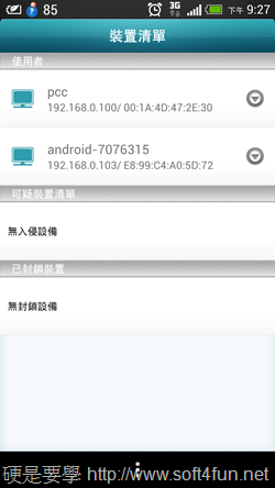 Screenshot_2013-05-29-21-27-22