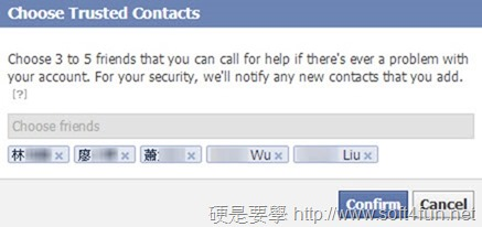 facebook trusted contacts-04