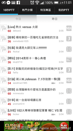 Screenshot_2014-03-05-11-01-21
