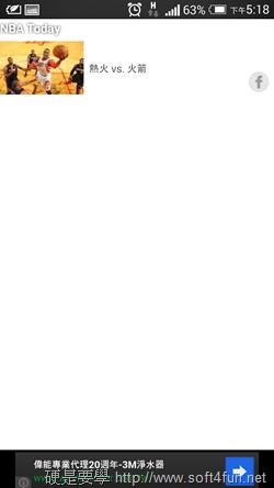 只要 10 秒,快速掌握 PTT 熱門事件、爆紅正妹 Screenshot_2014-03-05-17-18-33