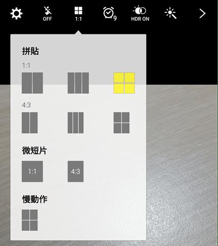 Screenshot_2015-08-26-15-16-01