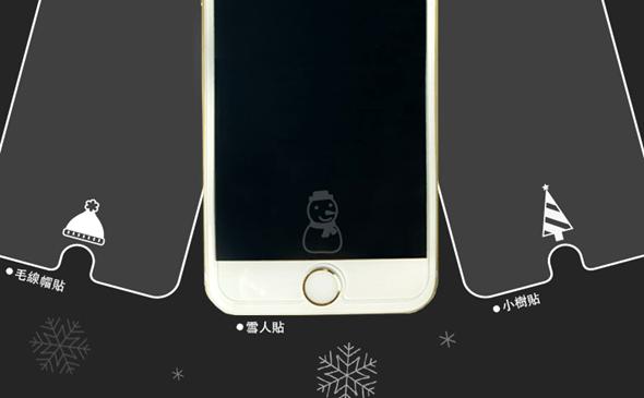 手機螢幕也 Bling Bling!冬季限定雷射光雕保護貼 image