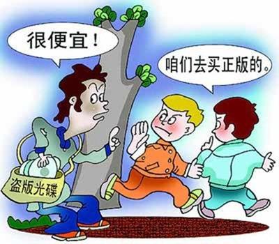 【硬站晚報】「大買家」居然買家樂福關鍵字、Google調查:台灣人最愛在家玩手機、台灣軟體盜版率亞洲第三低? fake