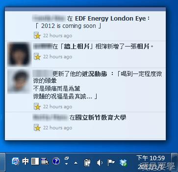 Facebook 推出 Messenger for Windows 聊天軟體(Facebook桌面版) facebook-messenger-for-windows-01