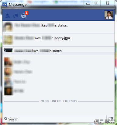 Facebook 推出 Messenger for Windows 聊天軟體(Facebook桌面版) facebook-messenger-for-windows-07