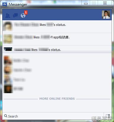 Facebook 推出 Messenger for Windows 聊天軟體(Facebook桌面版) facebook-messenger-for-windows-07