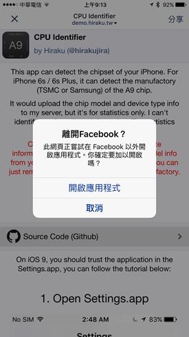 教你如何檢測 iPhone 6S A9處理器是三星or台積電生產 12091182_10205961784657804_6877918962936228315_o
