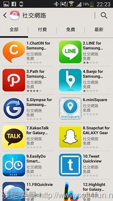 [評測] Samsung Galaxy Gear智慧型手錶動手玩 clip_image015
