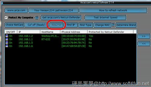 Netcut 網路剪刀手:切斷佔用區網頻寬的奧客 + 防被剪(含辨識手機、平板電腦 IP 方法) netcut__02