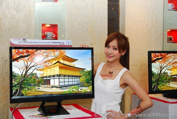 瞄準商務應用、家庭娛樂,ViewSonic 再推多款顯示器、投影機 DSC_0199
