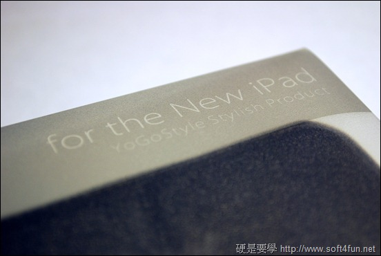 [開箱] 日系輕薄 New iPad 皮套 - Yogo ThinBook DSC_0059