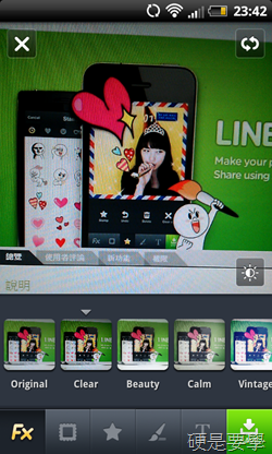 NAVER 最新強打 LINE Camera 感動相機 2012-04-12_23-42-22