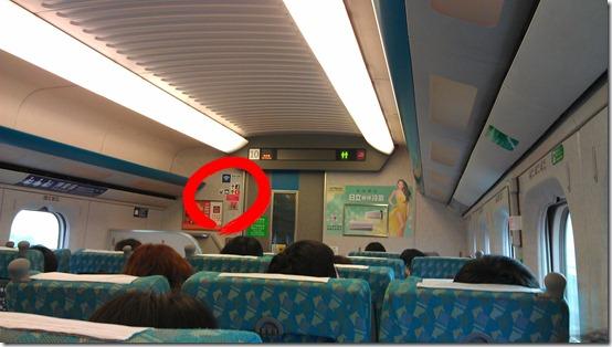 高速不漏網!你知道高鐵如何上網不中斷嗎? IMAG2560_thumb_3
