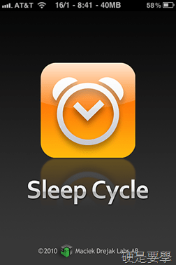 [iPad/iPhone] Sleep Cycle Alarm Clock:紀錄分析睡眠品質 clip_image002