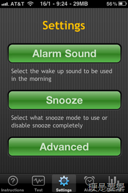 [iPad/iPhone] Sleep Cycle Alarm Clock:紀錄分析睡眠品質 clip_image010