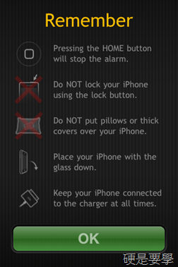[iPad/iPhone] Sleep Cycle Alarm Clock:紀錄分析睡眠品質 clip_image018