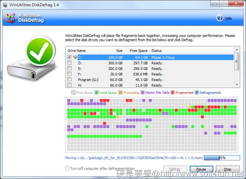 簡單好用的硬碟重組軟體「WinUtilities DiskDefrag」 WinUtilities-DiskDefrag-03