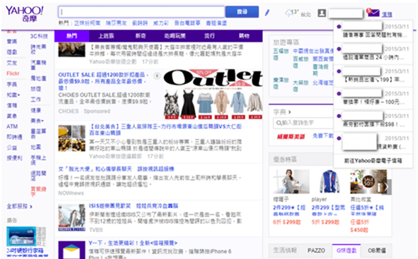 Yahoo 首頁大改版,一個專屬於「你」的首頁誕生了 image_10