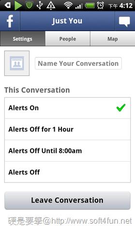 Facebook 手機即時通:Facebook Messenger 試用心得 facebook-messenger-07_3