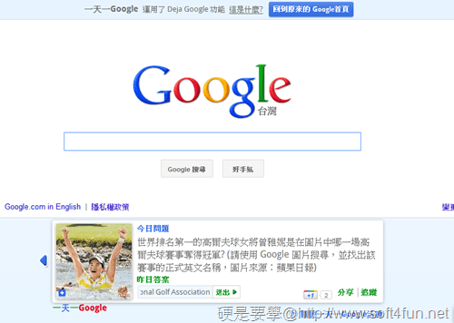【硬站晚報】Apple 官網的 iPhone5 是假的、參加 A Google A Day 送 ChromeBook、Android Ice Cream Sandwich 畫面流出 google