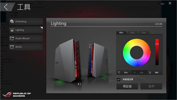 極致小體積,專屬於電競玩家的電競桌機 ASUS ROG G20 開箱評測 Image-17