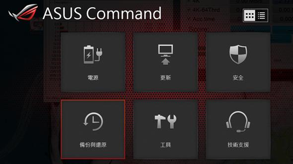 極致小體積,專屬於電競玩家的電競桌機 ASUS ROG G20 開箱評測 Image-7