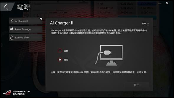 極致小體積,專屬於電競玩家的電競桌機 ASUS ROG G20 開箱評測 Image-8