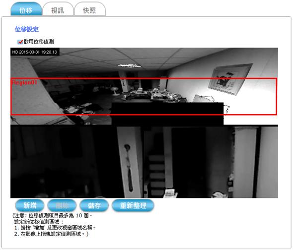 SecuFirst WP-P01S 180度超廣角無線攝影機評測 11