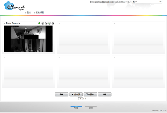 SecuFirst WP-P01S 180度超廣角無線攝影機評測 3