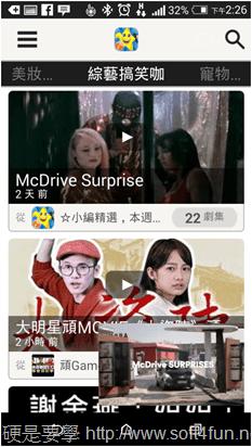 網路大明星 Flipr:追星族必備!影片一次看到爽(Android/iOS) image_7