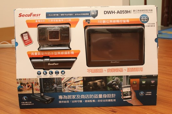 DWH-A059H數位無線網路監視器,室內外監視一套搞定 image001