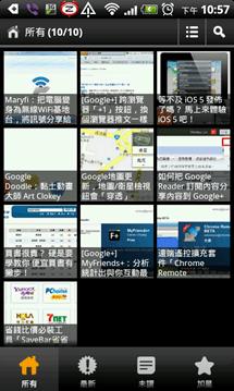 《硬是要學》APP上架 Android Market,隨時更新網站最新資訊 soft4fun_02