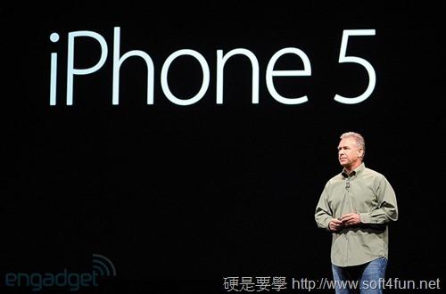 [本日必看] 3分鐘快速看透 iPhone 5 亮點特色 iphone-5_thumb