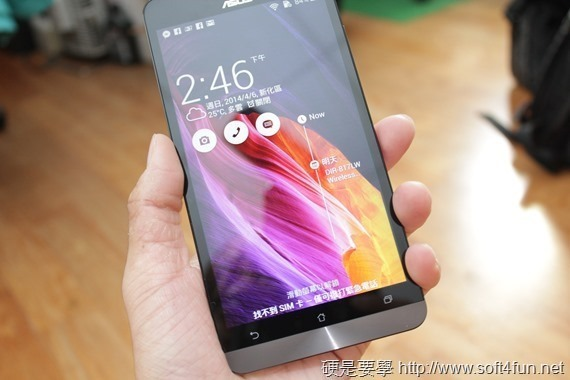 ASUS ZenFone 6 Review: The Stunning New ZenUI, Offering Work, Entertainment, and Beautiful Skin Tones clip_image009