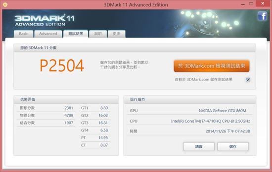[評測] 紅黑華麗的ASUS G551JM 電競筆電,TPA電競團隊指定款 image029