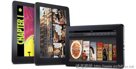 亞馬遜 (Amazon) 推出 Kindle Fire 平板電腦 image_3