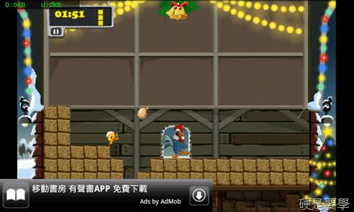 [Android遊戲] Gu Morning:結合俄羅斯方塊的可愛小雞逗趣遊戲 gu-morning-08