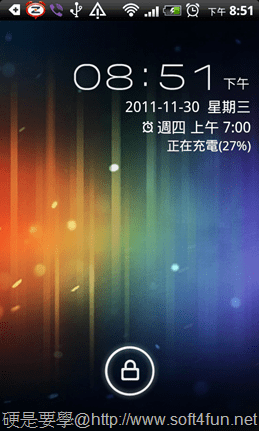 [Android軟體] 免 root 也能擁有 Android 4.0 的解鎖畫面 android-4.0-01
