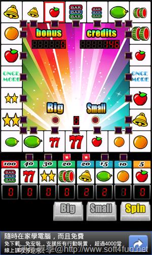 [Android遊戲] 小瑪莉麻仔台,大賭小賭統統不用花錢 -02