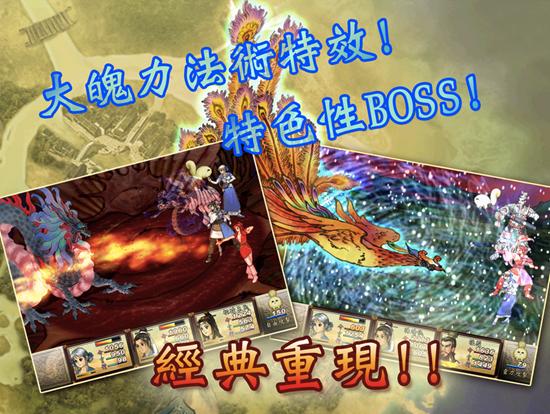 正版軒轅劍三外傳天之痕+官方攻略免費下載 (Android) Snip20141016_38