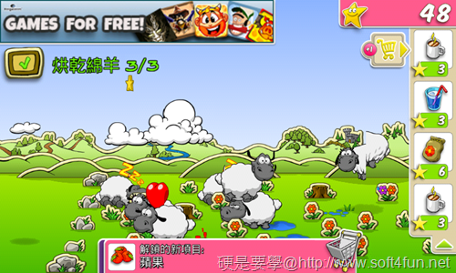 [Android遊戲] 超可愛的綿羊農場經營遊戲「Clouds & Sheep」保證愛不釋手喲~ android_cloudssheep-12