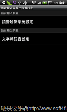 [Android軟體]「英文單字王」英檢、多益、職場英語等上萬字庫隨身帶(含單字測驗、發音練習) -12