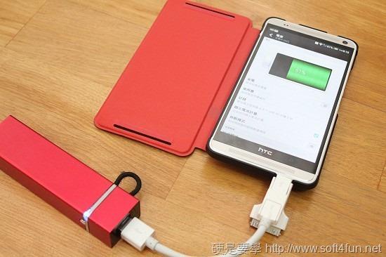 加大 HTC One Max 電池續航力,Power Flip Case 輕巧簡便的最佳選擇 IMG_0653